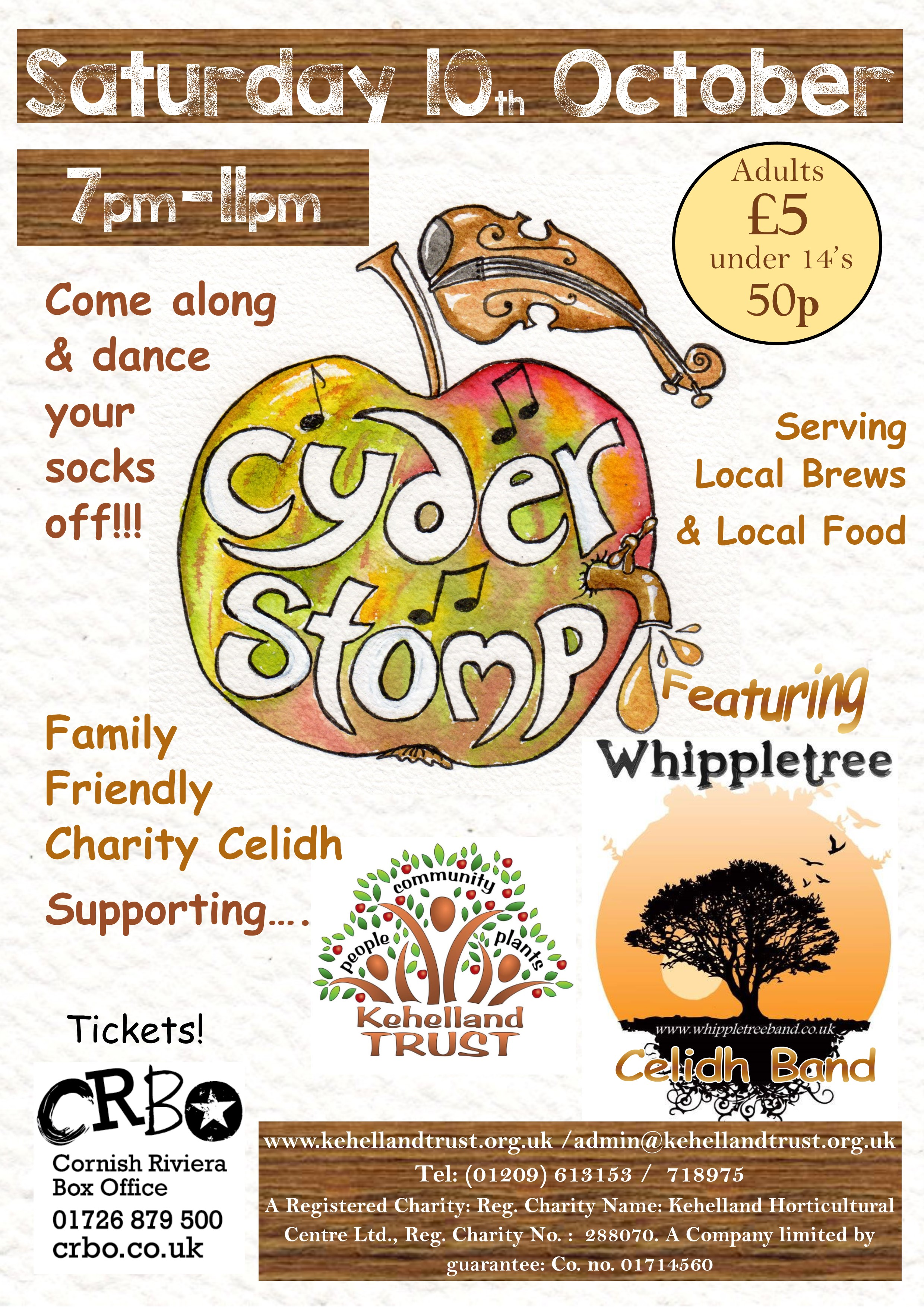 EVENTS CYDER STOMP 2015